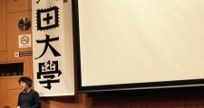 脳科学者  茂木健一郎氏